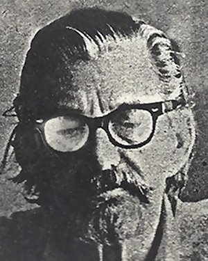 R. Thurston Gentry